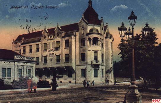 i251917